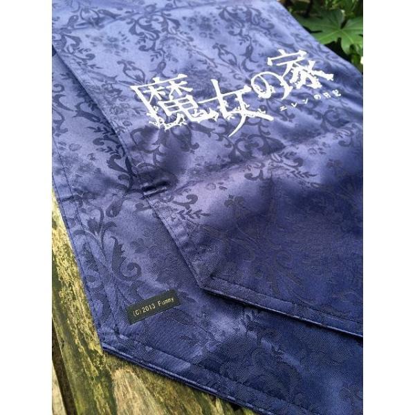 魔女の家 エレンの日記 ロゴ刺繍入りタペストリー|riffleshuffle|04