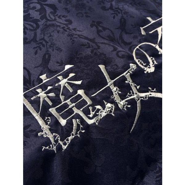 魔女の家 エレンの日記 ロゴ刺繍入りタペストリー|riffleshuffle|06