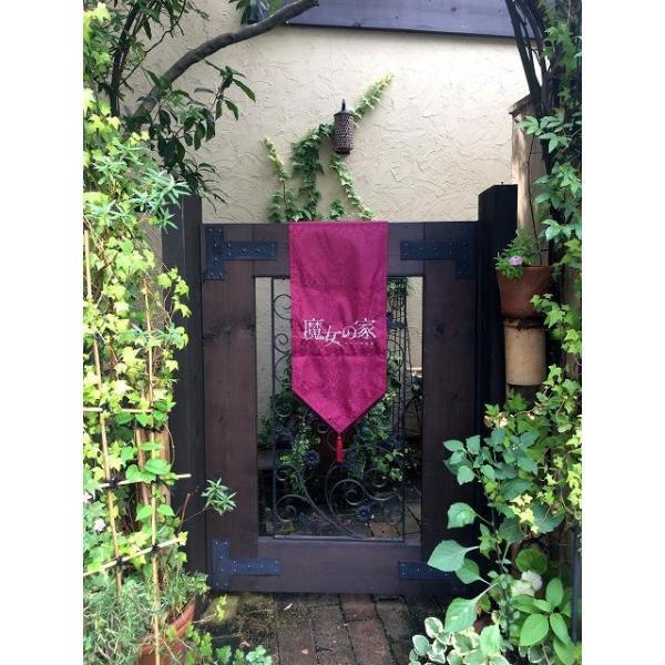 魔女の家 エレンの日記 ロゴ刺繍入りタペストリー|riffleshuffle|09