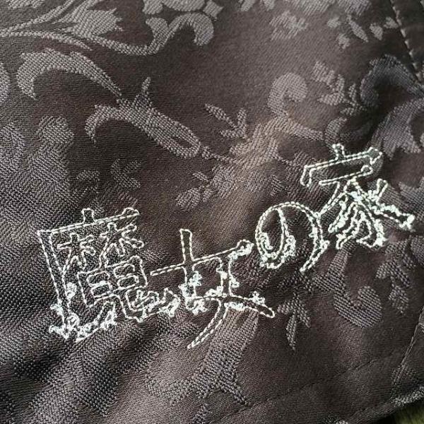 魔女の家 エレンの日記 ロゴティーマット|riffleshuffle|11