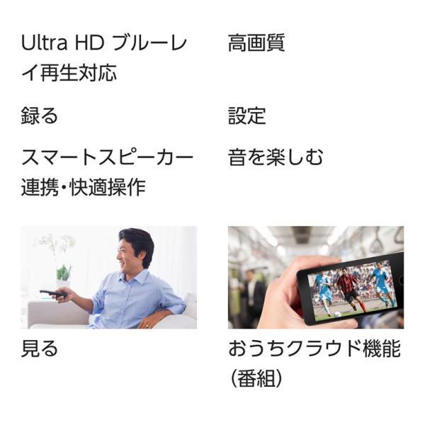 ブルーレイディスクレコーダー Blu-ray パナソニック Panasonic DMR-UCX4060 おうちクラウドディーガ DIGA 全自動モデル 7チューナー 4TB rifle-eco 04