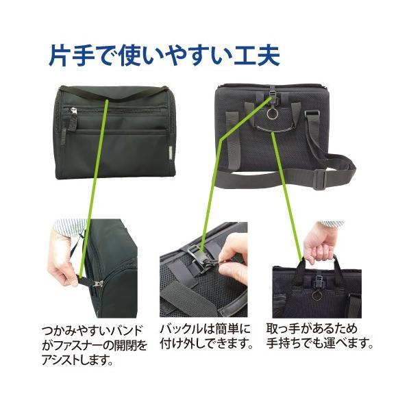 片手で使えるショルダーバッグ   RightNow Portable|rightnow-ky|02