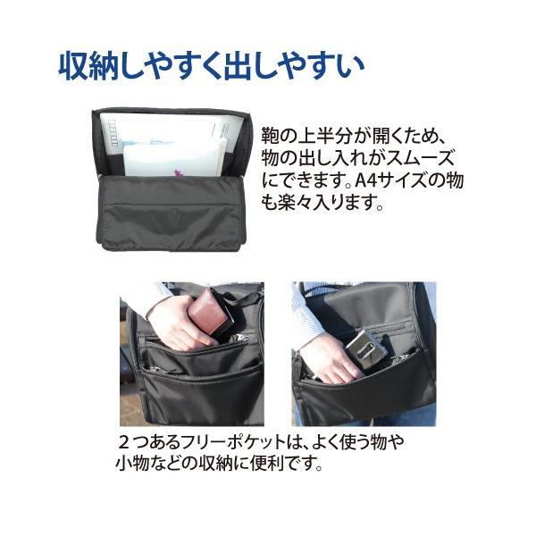 片手で使えるショルダーバッグ   RightNow Portable|rightnow-ky|03