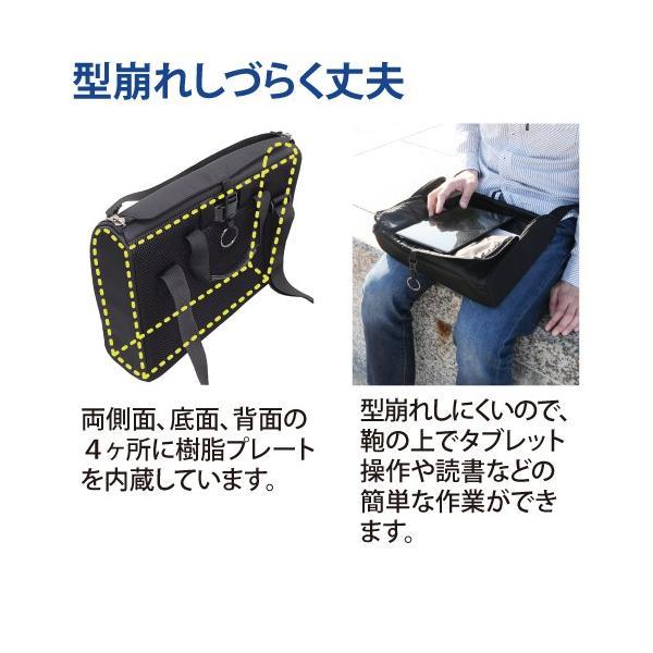 片手で使えるショルダーバッグ   RightNow Portable|rightnow-ky|04