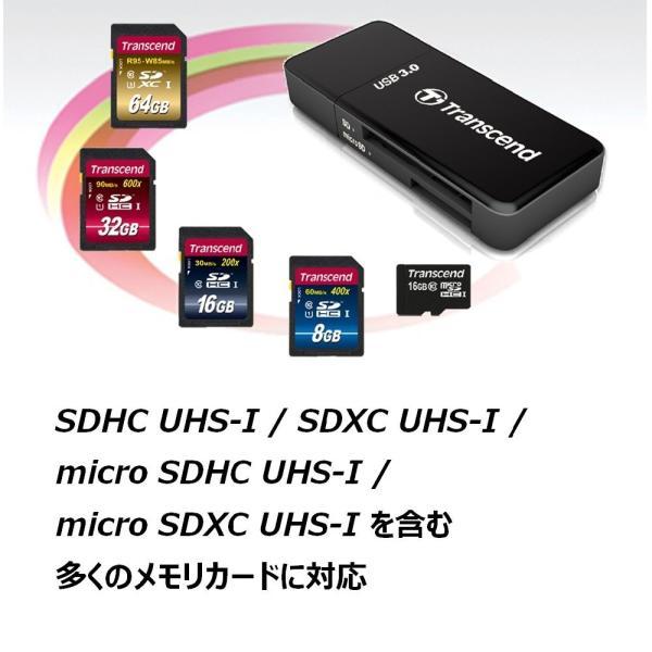 Transcend USB 3.0 Super Speed カードリーダー (SD/SDHC UHS-I/SDXC UHS-I/microSDXC UHS-I 対応) ブラック 2年保証 TS-RDF5K|rightreasure|02