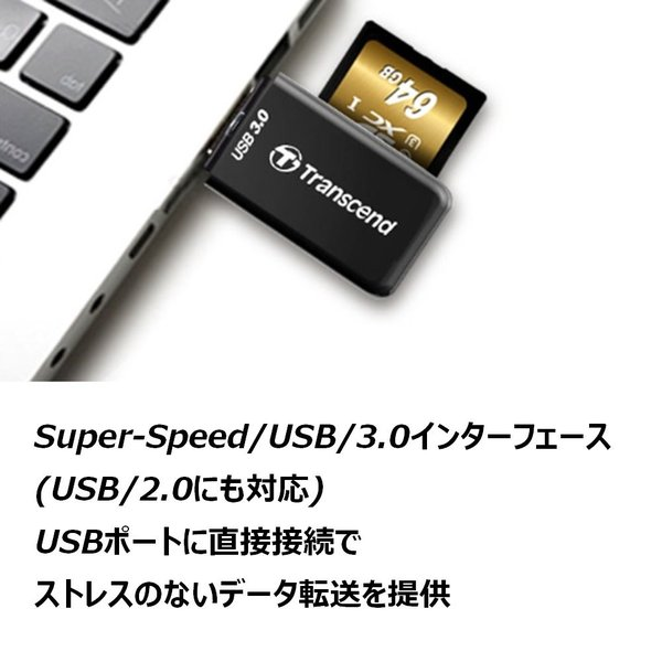 Transcend USB 3.0 Super Speed カードリーダー (SD/SDHC UHS-I/SDXC UHS-I/microSDXC UHS-I 対応) ブラック 2年保証 TS-RDF5K|rightreasure|03