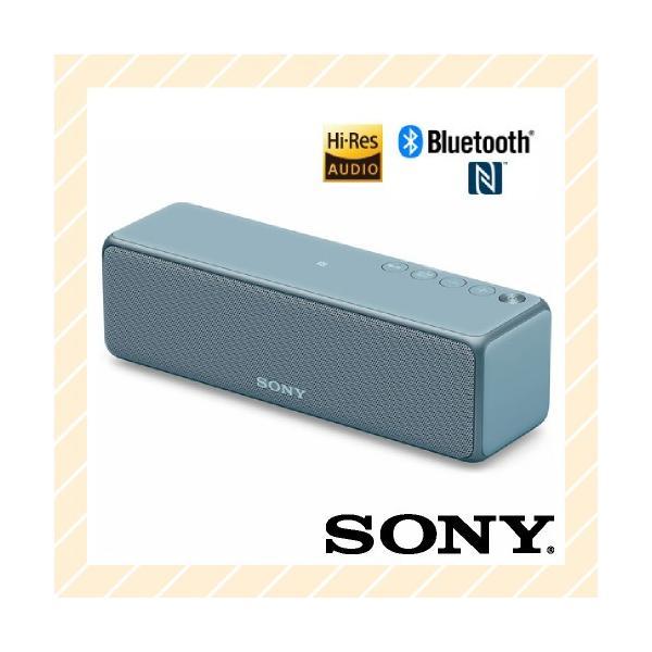 ハイレゾ対応 ワイヤレスポータブルスピーカー Bluetooth対応 ムーンリットブルー SRS-HG10LM SONY ソニー