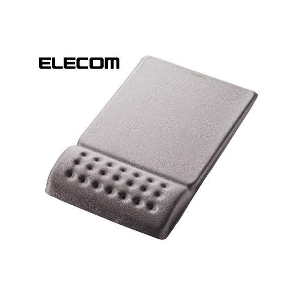 COMFY マウスパッド  低反発ポリウレタン採用 リストレスト一体型 グレー マウスパット 疲れない マウスパッド 手首 手首置き MP-095GY エレコム ELECOM