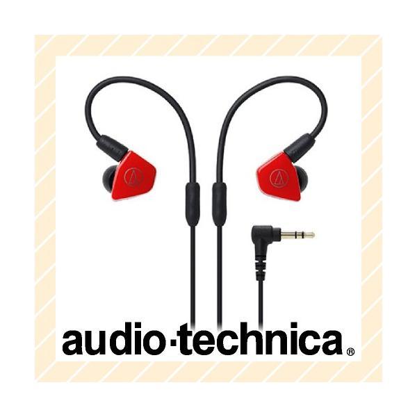 インナーイヤーヘッドホン デュアルダイナミック型 レッド ATH-LS50RD audio-technica オーディオテクニカ