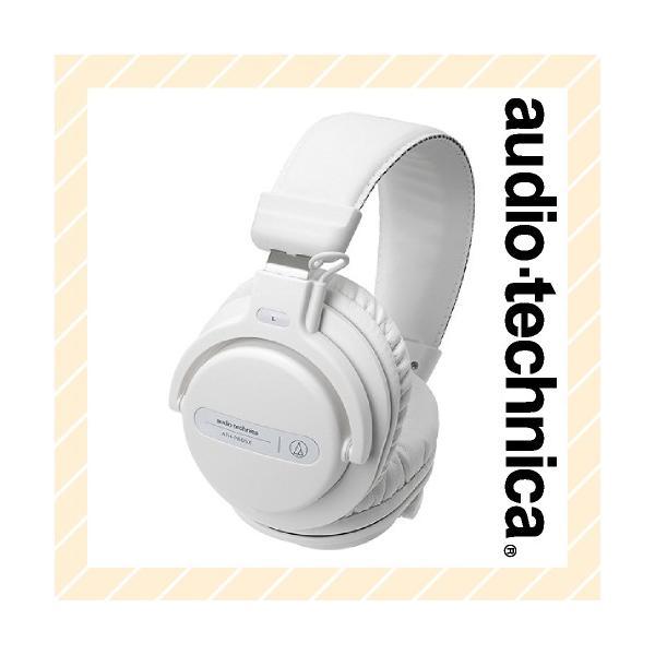 DJヘッドホン ホワイト ATH-PRO5X WH audio-technica オーディオテクニカ