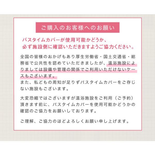 バスタイムカバー ブライトアイズ 乳がん 患者の立場で開発した日本で初の入浴着 温泉入浴着 ピンクリボン 後払い可 pkt1|rikaryo|07