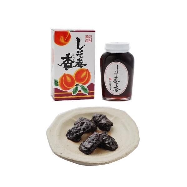 しそ巻杏 210g(瓶入り1本箱)|rikyudo