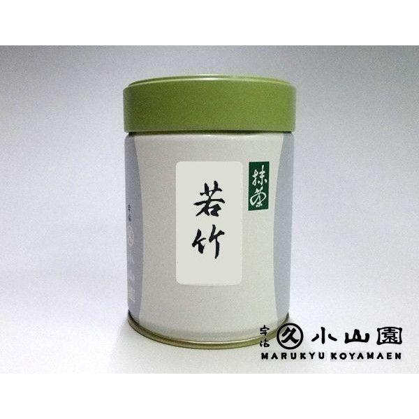 宇治抹茶丸久小山園若竹100g缶詰(わかたけ)製菓用