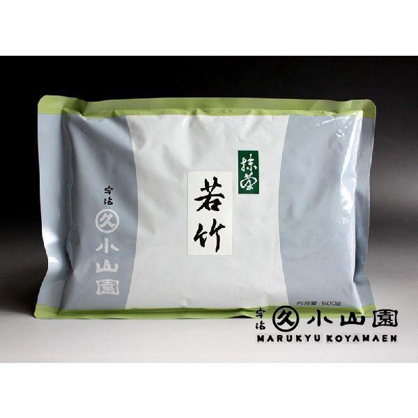 宇治抹茶丸久小山園若竹500g袋詰(わかたけ)製菓用