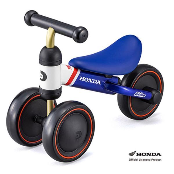 《楽しく遊びながら運動能力が養われるバイクです》ides D-bike mini プラス Honda Vトリコロール