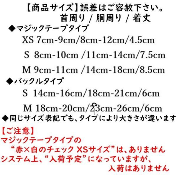 小動物 ハーネス(XS~M)  リード付き 散歩 胴輪 ハムスター  モモンガ フェレット うさぎ rin-shop 15