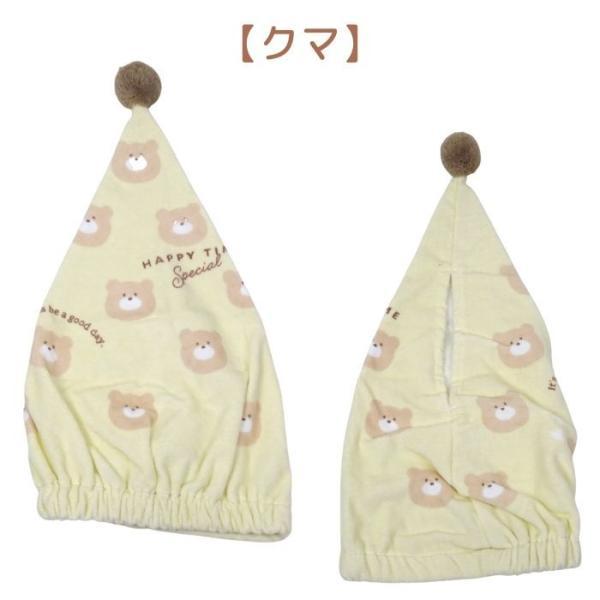 タオルキャップ スイミング キッズ 子供 女の子 水泳 プール かわいい キャップタオル 小学生 rinasora 03
