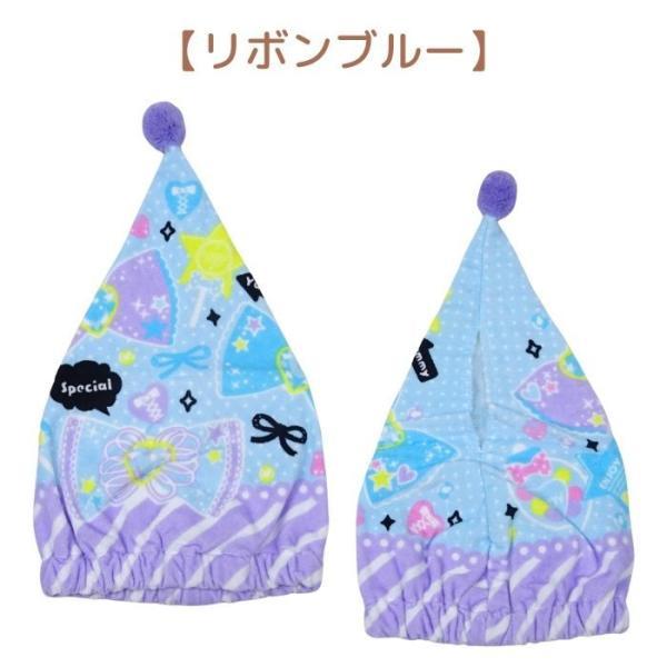 タオルキャップ スイミング キッズ 子供 女の子 水泳 プール かわいい キャップタオル 小学生 rinasora 07