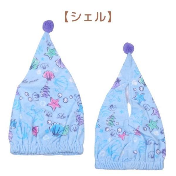 タオルキャップ スイミング キッズ 子供 女の子 水泳 プール かわいい キャップタオル 小学生 rinasora 10
