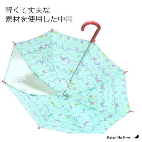 傘 キッズ 子供 女の子 雨傘 手開き 45cm 50cm 55cm オレンジボンボン rinasora 02