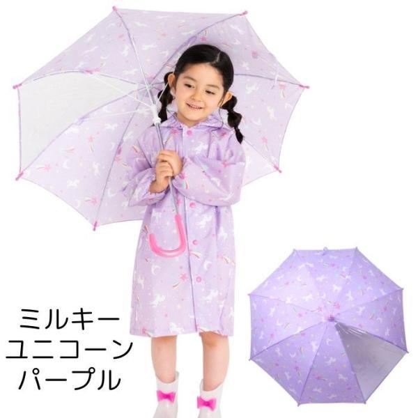 傘 キッズ 子供 女の子 雨傘 手開き 45cm 50cm 55cm オレンジボンボン rinasora 13
