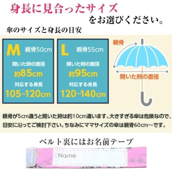 傘 キッズ 子供 女の子 雨傘 手開き 45cm 50cm 55cm オレンジボンボン rinasora 14