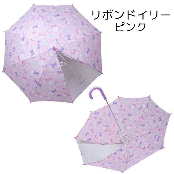 傘 キッズ 子供 女の子 雨傘 手開き 45cm 50cm 55cm オレンジボンボン rinasora 15
