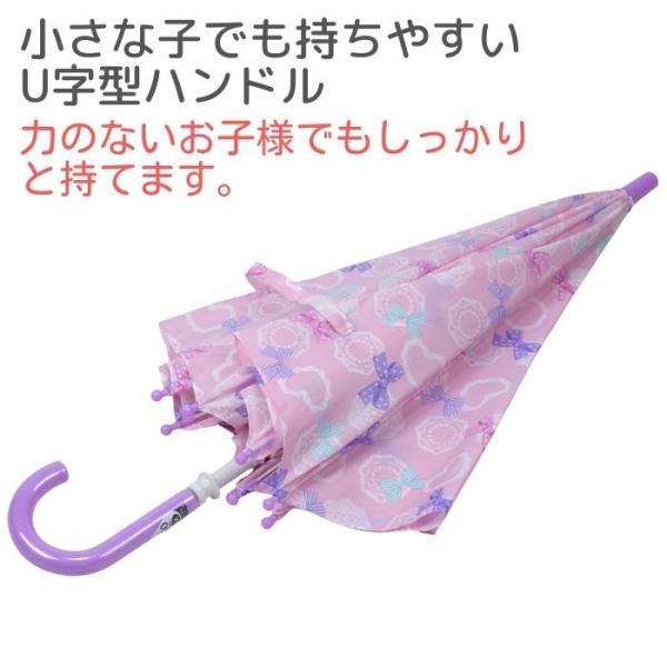 傘 キッズ 子供 女の子 雨傘 手開き 45cm 50cm 55cm オレンジボンボン rinasora 03