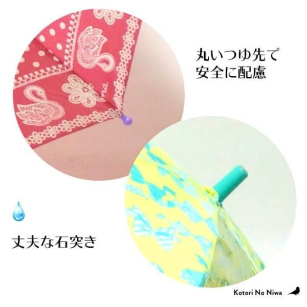 傘 キッズ 子供 女の子 雨傘 手開き 45cm 50cm 55cm オレンジボンボン rinasora 05
