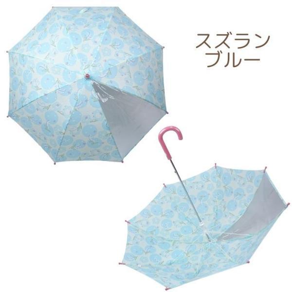 傘 キッズ 子供 女の子 雨傘 手開き 45cm 50cm 55cm オレンジボンボン rinasora 06
