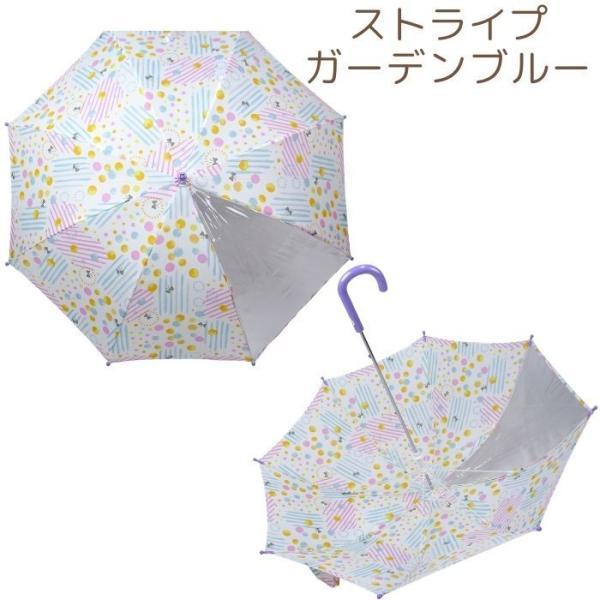 傘 キッズ 子供 女の子 雨傘 手開き 45cm 50cm 55cm オレンジボンボン rinasora 08