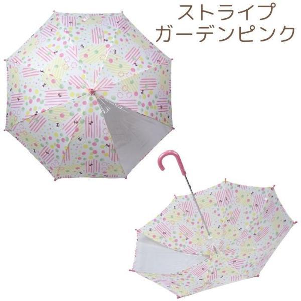 傘 キッズ 子供 女の子 雨傘 手開き 45cm 50cm 55cm オレンジボンボン rinasora 09