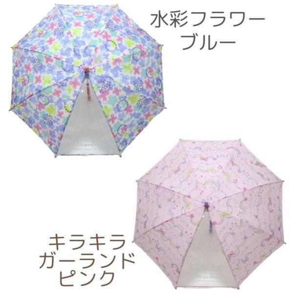 傘 キッズ 子供 女の子 雨傘 手開き 45cm 50cm 55cm オレンジボンボン rinasora 10