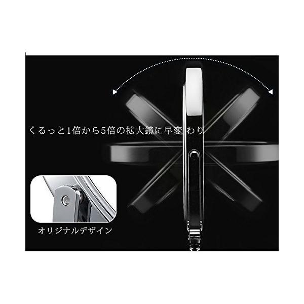 (セーディコ) Cerdeco シンプルデザイン 真実の両面鏡DX 5倍拡大鏡 360度回転 卓上鏡 スタンドミラー メイク 化粧道具 鏡面148mm rinco-shop 05