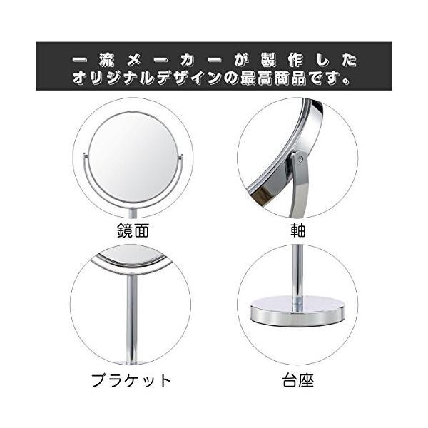 (セーディコ) Cerdeco シンプルデザイン 真実の両面鏡DX 5倍拡大鏡 360度回転 卓上鏡 スタンドミラー メイク 化粧道具 鏡面148mm rinco-shop 06