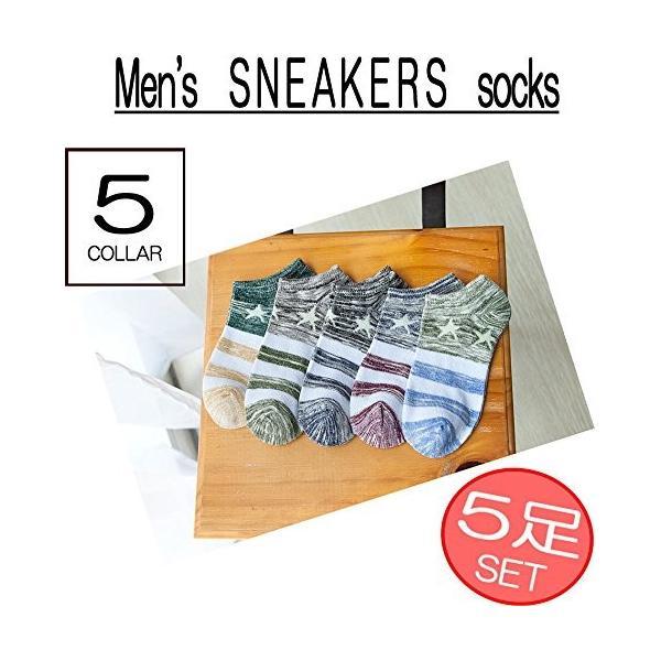 SMASH OUT メンズ カラフル ショートソックス 星柄くるぶし 靴下 5足セット 25cm - 27cm|rinco-shop|02