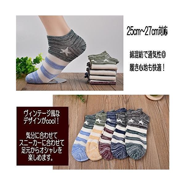 SMASH OUT メンズ カラフル ショートソックス 星柄くるぶし 靴下 5足セット 25cm - 27cm|rinco-shop|05