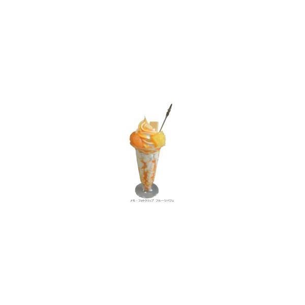 日本職人が作る  食品サンプル メモ・フォトクリップ フルーツパフェ IP-406|rindr