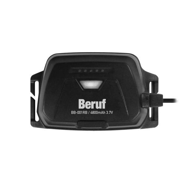 Beruf BB-001RB ヘッドライト用充電バッテリー 4800mAh