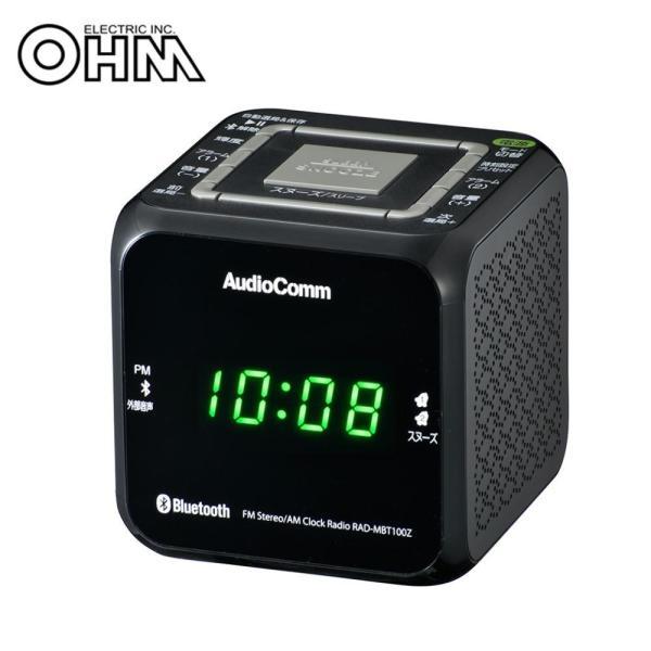 OHM AudioComm  Bluetooth クロックラジオ ブラック RAD-MBT100Z-K