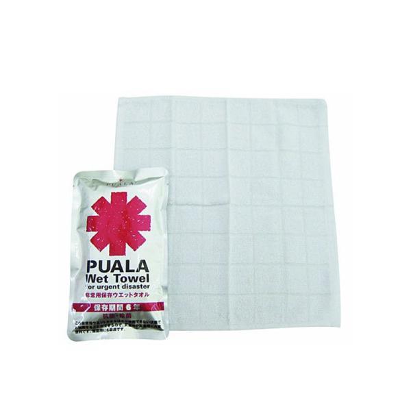 衛生用品 抗菌 除菌 災害 備蓄 非常用保存ウエットタオル PUALA(ピュアラ)|ring-g|02