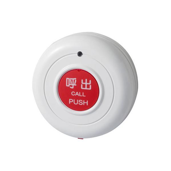 セキュリティ機器 押しボタン送信機 ワイヤレスシステム TAKEX 押ボタン防水型送信機 TXF-113C  4周波切替対応型