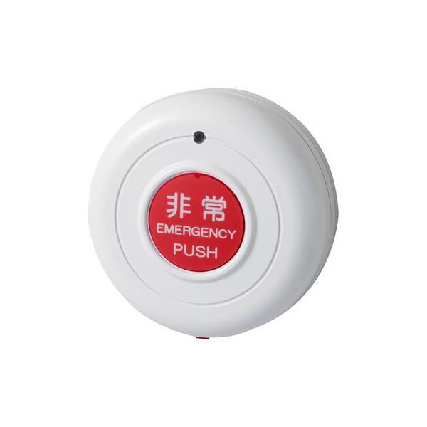 セキュリティ機器 押しボタン防水型 小電力ワイヤレスシステム TAKEX 押ボタン防水型送信機 TXF-113E  4周波切替対応型