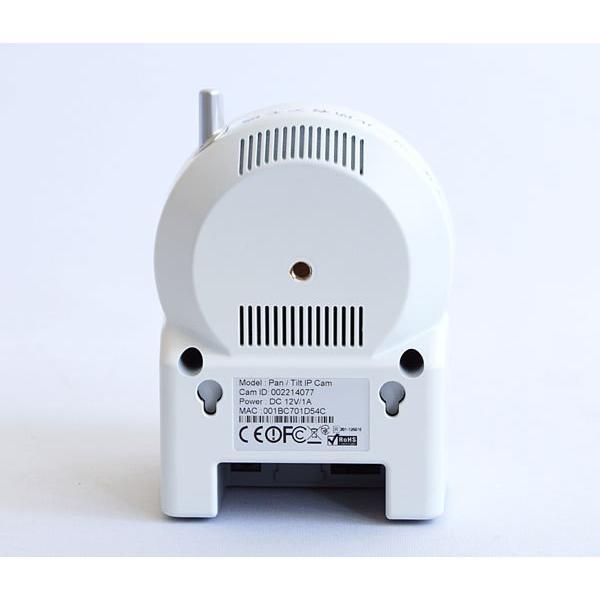 防犯カメラ本体 IPカメラ  ネットワークカメラ Home Eye MTC-HE02IP|ring-g|03