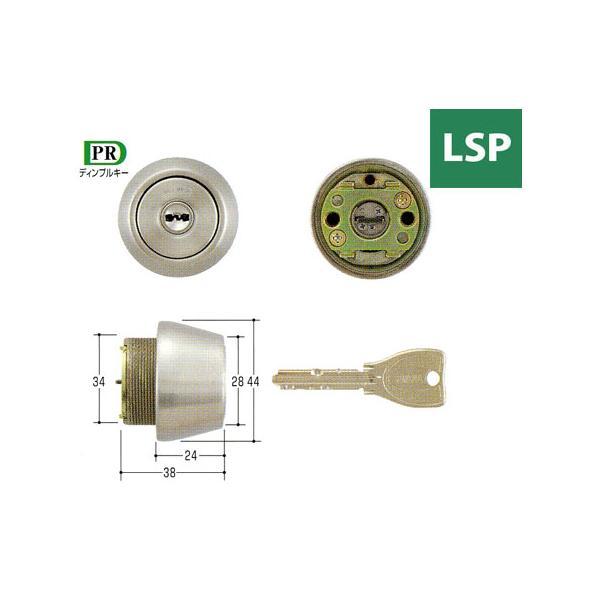 MIWA 美和ロック 鍵 交換用 取替用 PRシリンダー LSP LE TE01 PESP GAF FE GAA TE22 ST色 MCY-229