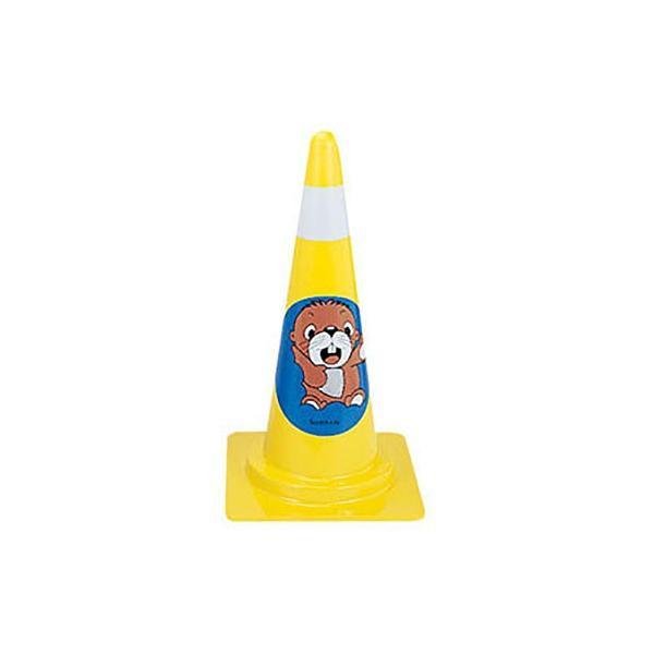 交通安全用品 カラーコーン デザインスコッチコーン ラッコ 黄|ring-g