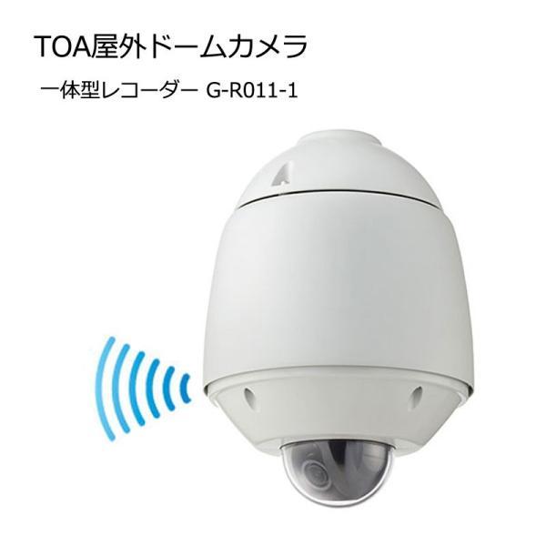防犯カメラ本体 ネットワーク IP 無線LAN TOA屋外ドームカメラ一体型レコーダー G-R011-1 ring-g