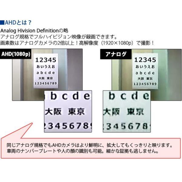 防犯カメラ セット 屋外 屋内 高画質200万画素 赤外線付き 夜間録画可能 バレットタイプ 4台セット HDD1TB付属|ring-g|03