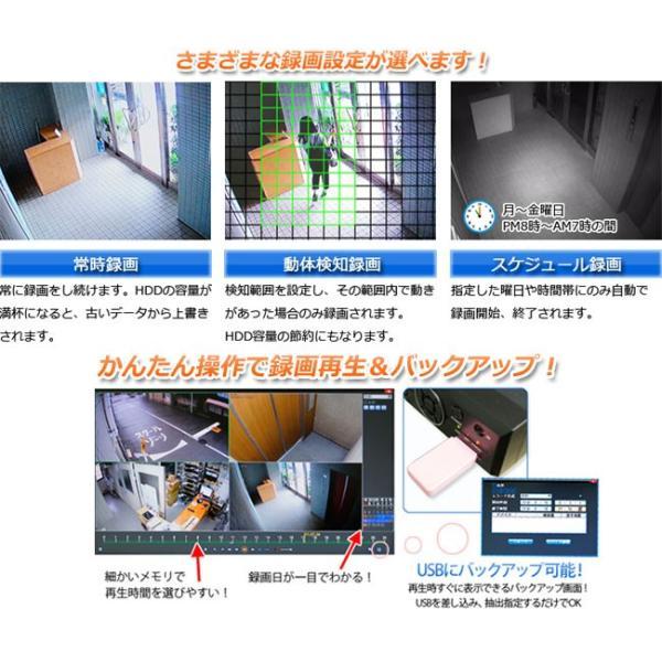 防犯カメラ セット 屋外 屋内 高画質200万画素 赤外線付き 夜間録画可能 バレットタイプ 4台セット HDD1TB付属|ring-g|04