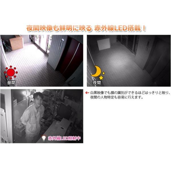 防犯カメラ セット 屋外 屋内 高画質200万画素 赤外線付き 夜間録画可能 バレットタイプ 4台セット HDD1TB付属|ring-g|05